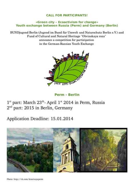 Green City - Aufruf zum Mitmachen verlängert bis 19.01.2014